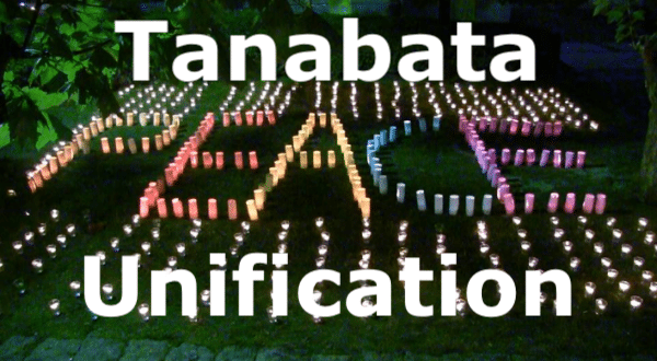 Tanabata- Unification